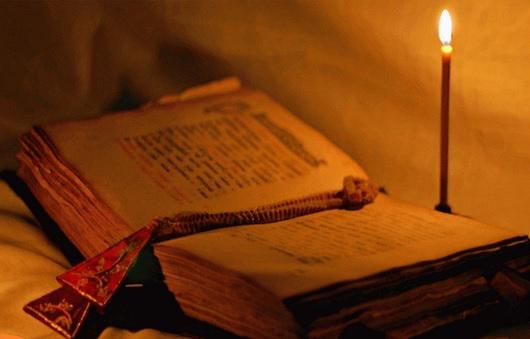 Молитвы вечерние