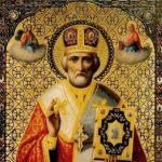 Молитва Николаю Чудотворцу, изменяющая судьбу за 40 дней, очень сильная