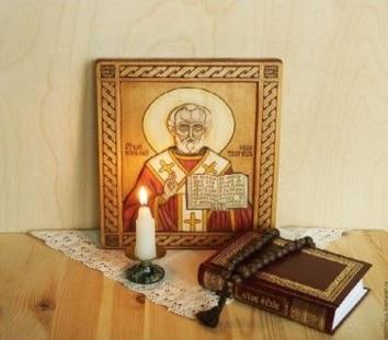 Как читать молитву Николаю Чудотворцу, изменяющую судьбу за 40 дней