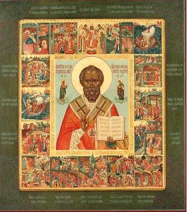 В каких случаях нужно читать молитву Николаю Чудотворцу, изменяющую судьбу за 40 дней