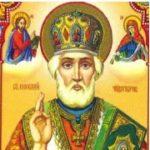 Скачать молитву Николаю Чудотворцу, изменяющую судьбу за 40 дней