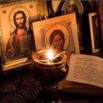Молитвы вечерние читать