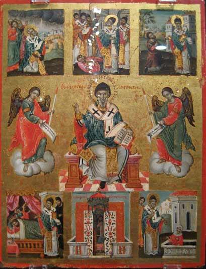 Читать молитвы Спиридону Тримифунтскому