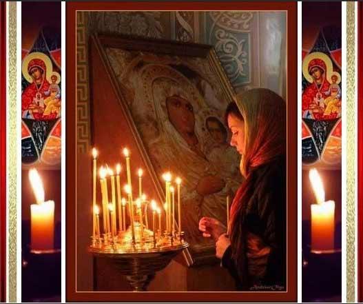 Какому святому молиться и ставить свечи