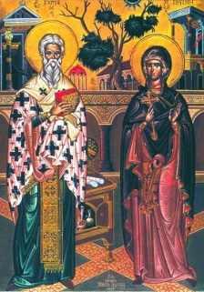 Жития Святых Киприана и Устиньи