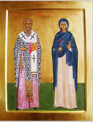 Молитва Святому Киприану и Святой Устинье