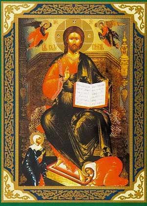 """""""Верую во единого Бога"""" - как и когда читать эту молитву"""