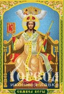 """""""Верую во единого Бога"""" - разбираем текст молитвы на русском"""