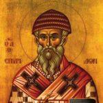 Молитвы Спиридону Тримифунтскому