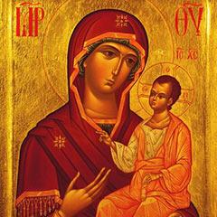 Молитва отче наш богородице дево радуйся